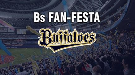 Bs Fan-Festa